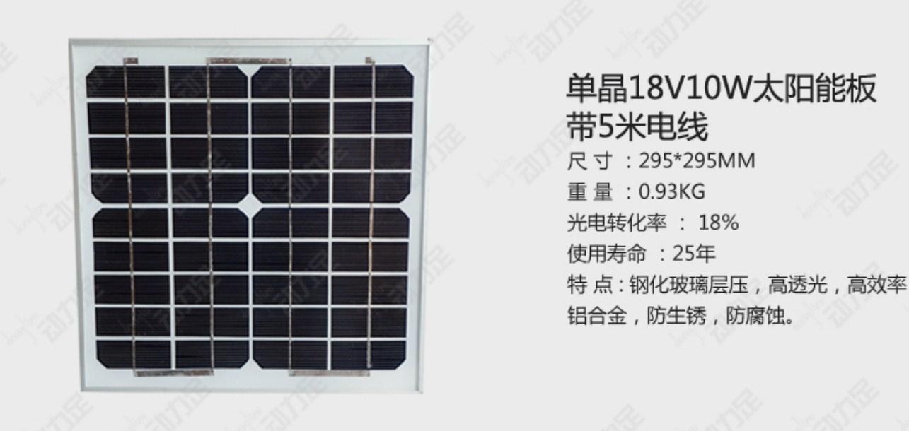 Бытовая солнечная система (полный комплект) DL-x12-20w (120-105) - 6