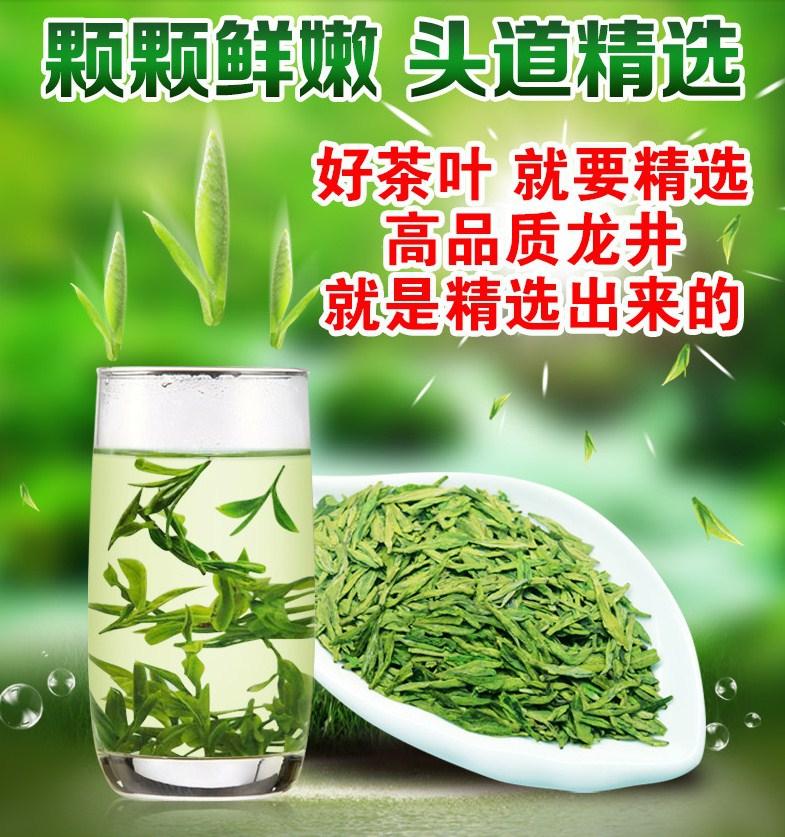 Зеленый чай Qing Cheng Tang Longjing tea (121-101) - 11