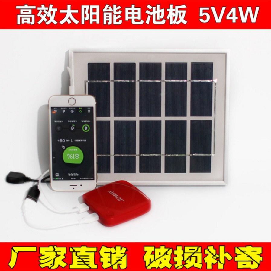 Фотоэлектрическая солнечная панель для зарядки телефонов 4W5V6V (120-107) - 1