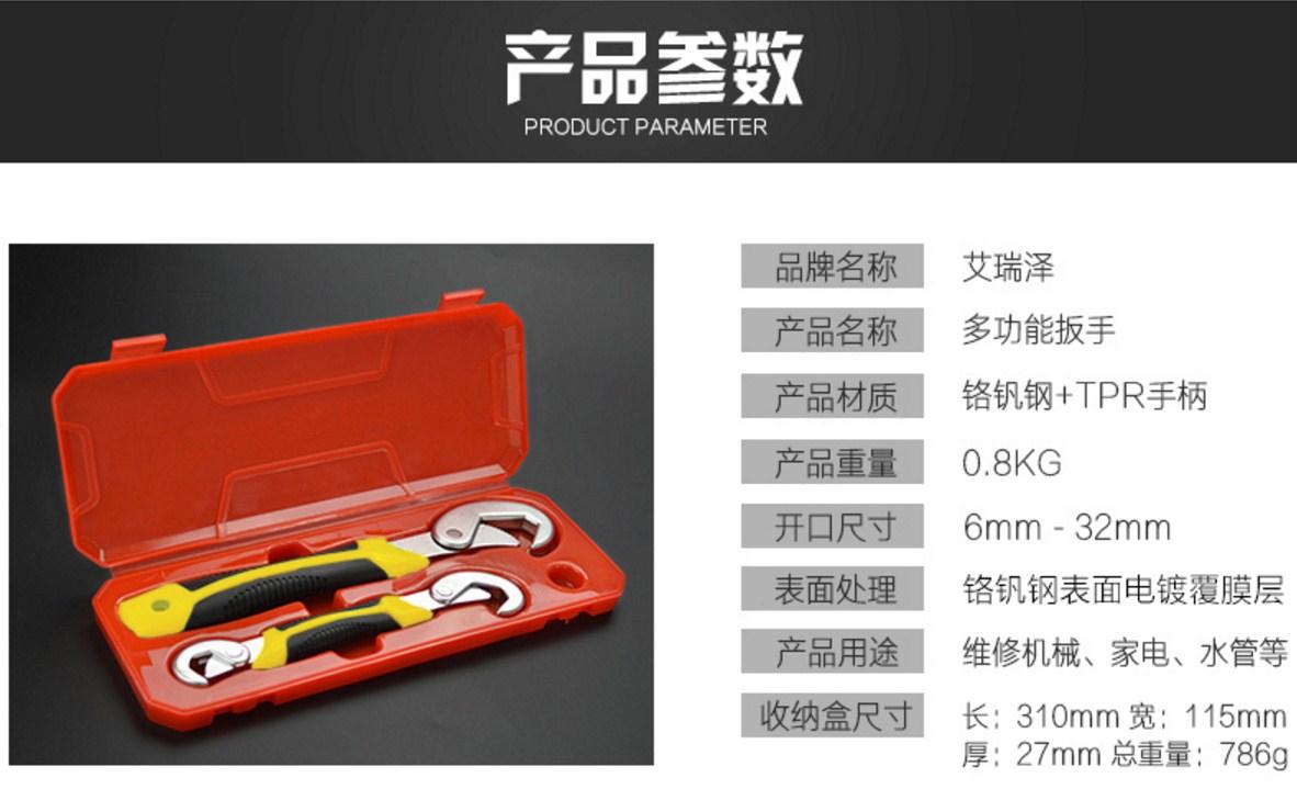 Многофункциональный гаечный ключ Yi Ruize WNBS 6-32мм (131-106) - 2