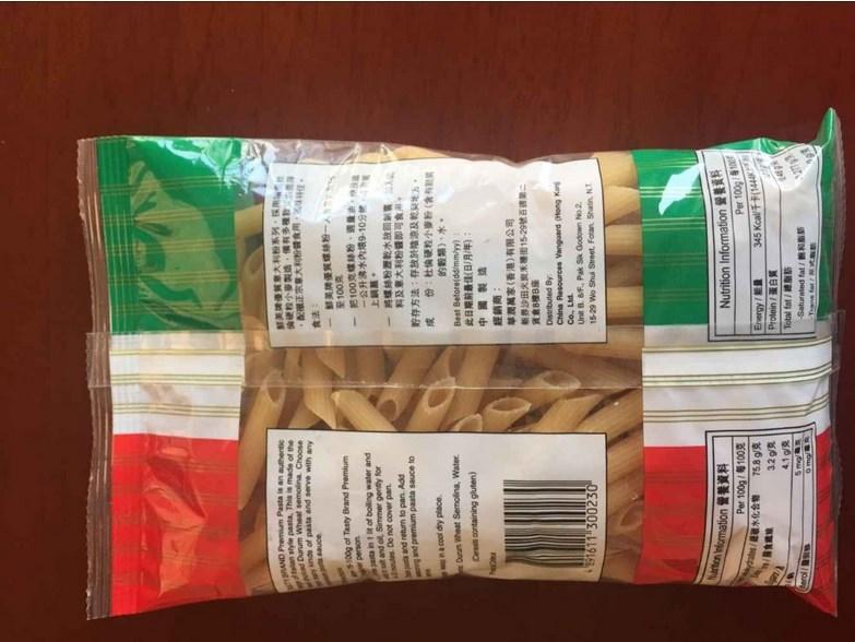 Оборудование для упаковки макаронных изделий - 4