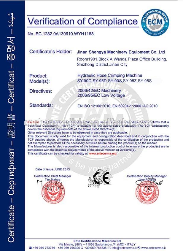 Станок для обжима РВД SY-95D 51mm (108-129) - 8