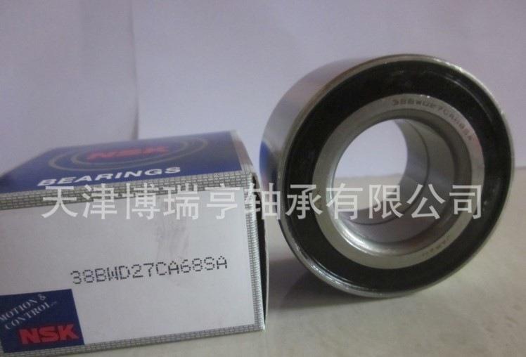 Подшипник ступицы роликовый NSK 40BWD12CA88 (107-100) - 4
