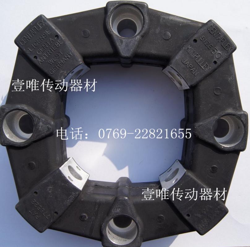 Эластичные муфты CENTAFLEX CF-A-OG (118-102) - 10