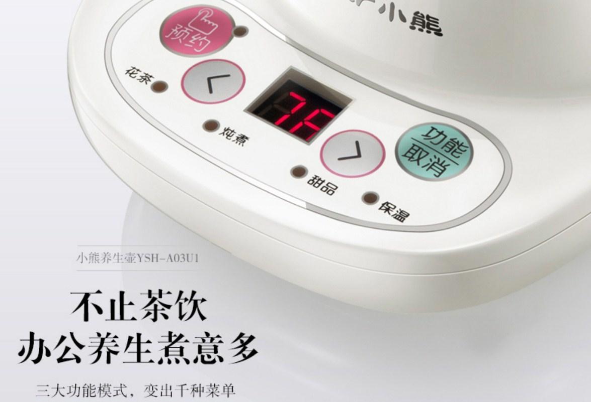Многофункциональный электрический стеклянный чайник Bear YSH-A03U1 (119-109) - 9
