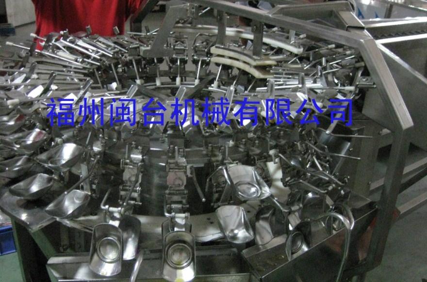 Машина для отделения белка от желтка MT-500 (111-129) - 1