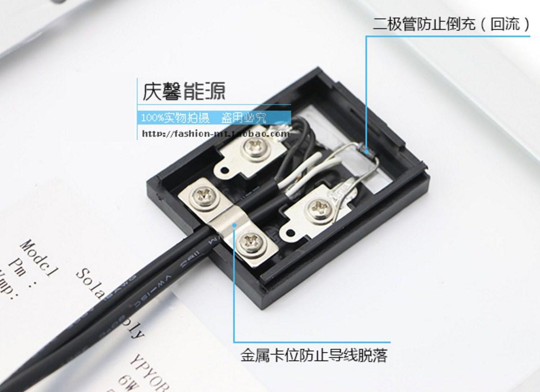Фотоэлектрическая солнечная панель для зарядки телефонов 4W5V6V (120-107) - 8