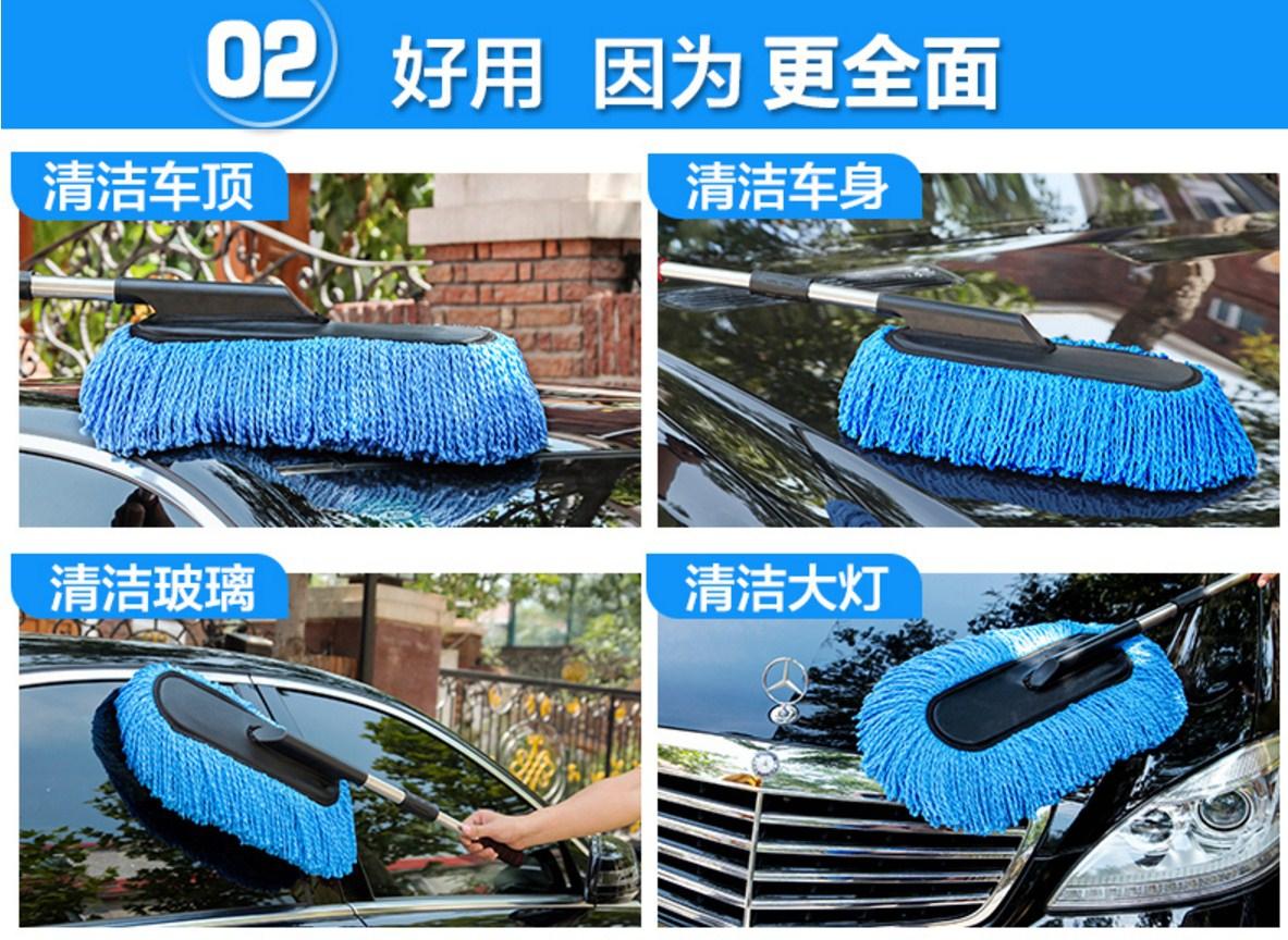 Телескопическая швабра для мытья автомобиля Dreamcar - xzm0001 (131-107) - 10