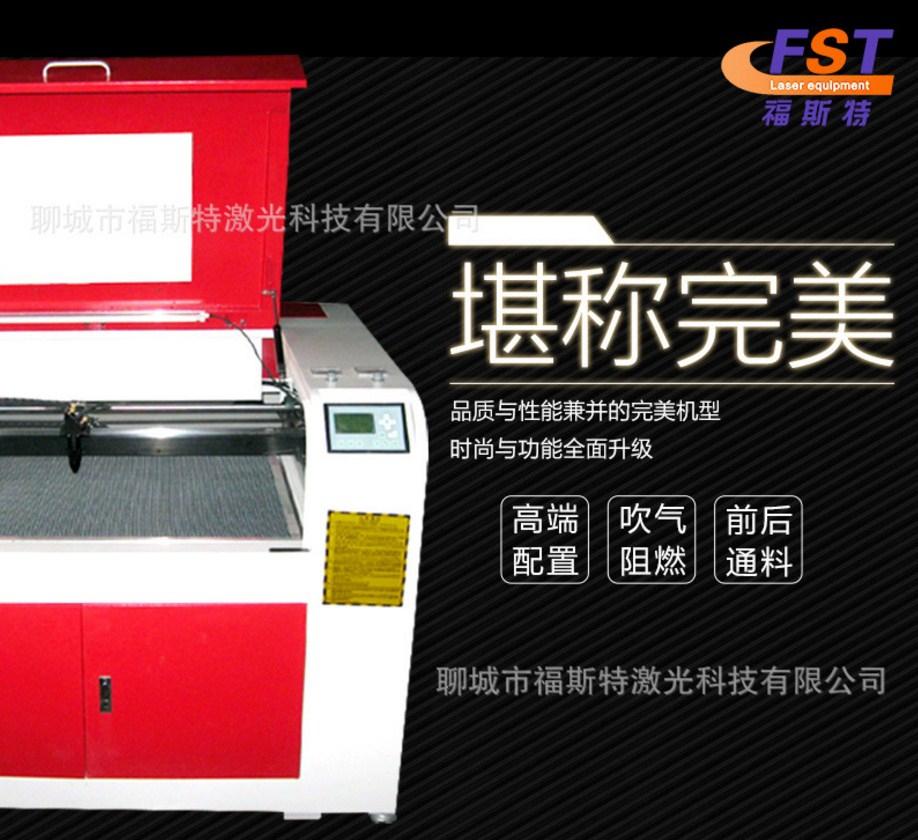 Лазерный станок - гравер FST-9060 (103-120) - 1