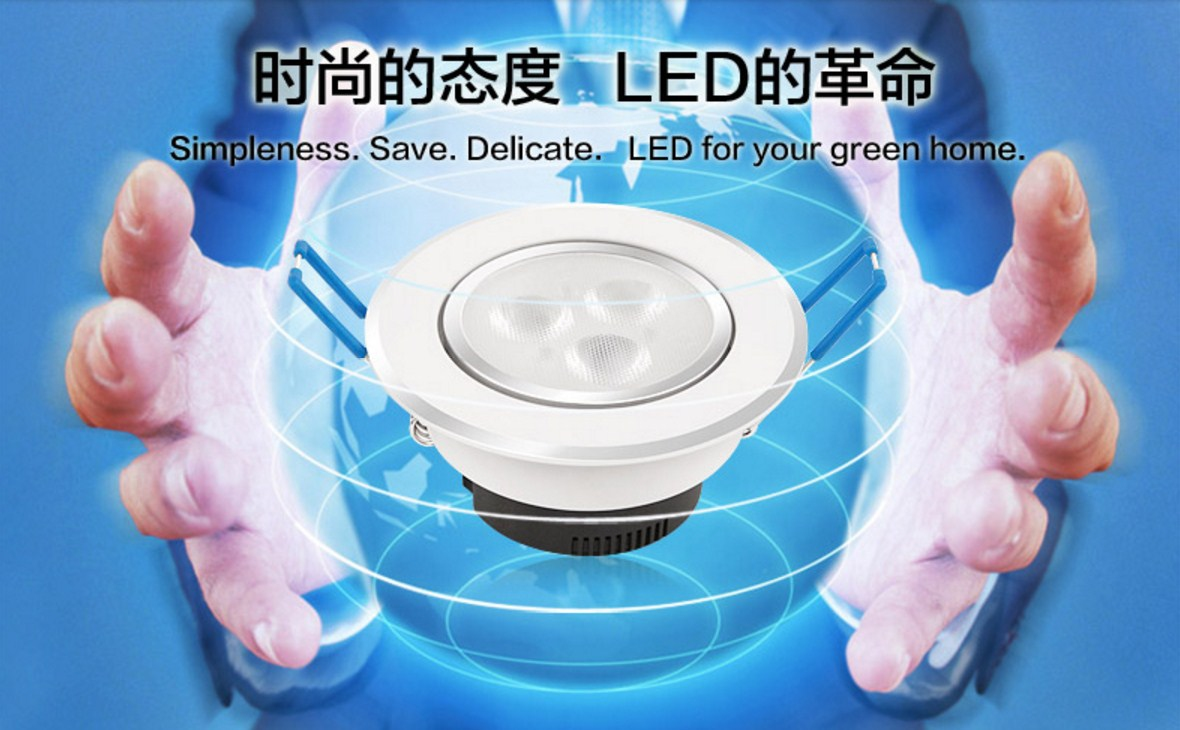 Светодиодный потолочный врезной светильник Plymouth Dili Lighting LED-PLDDS-5068-3W (101-244) - 4