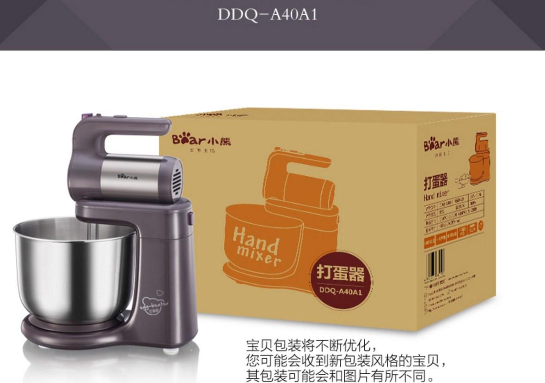 Миксер Bear DDQ-A40A1 (119-108) - 15