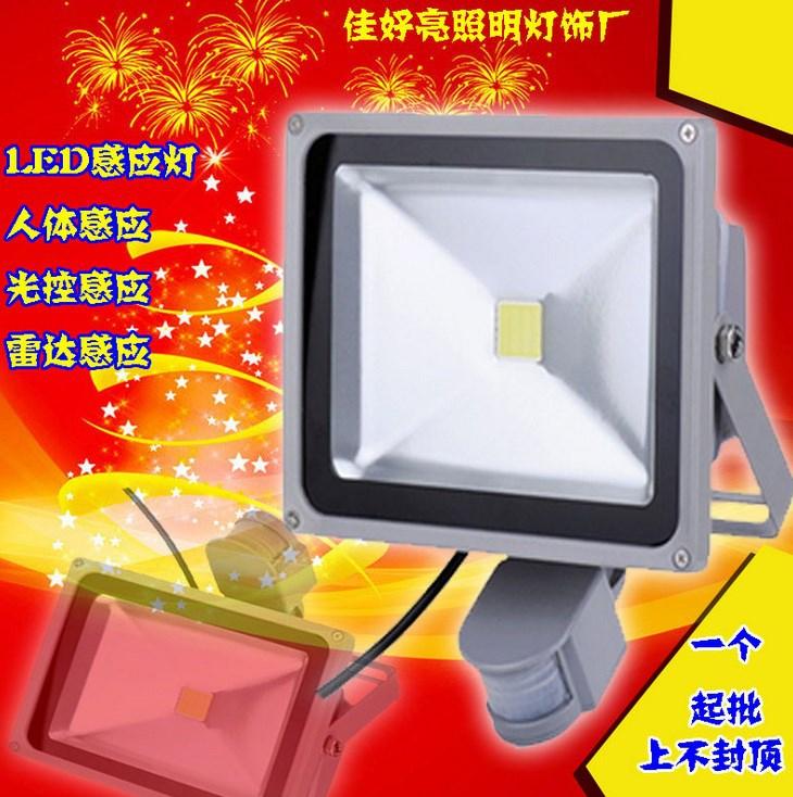 Светодиодный прожектор LED JHL-GY 10W-200W (115-102) - 2