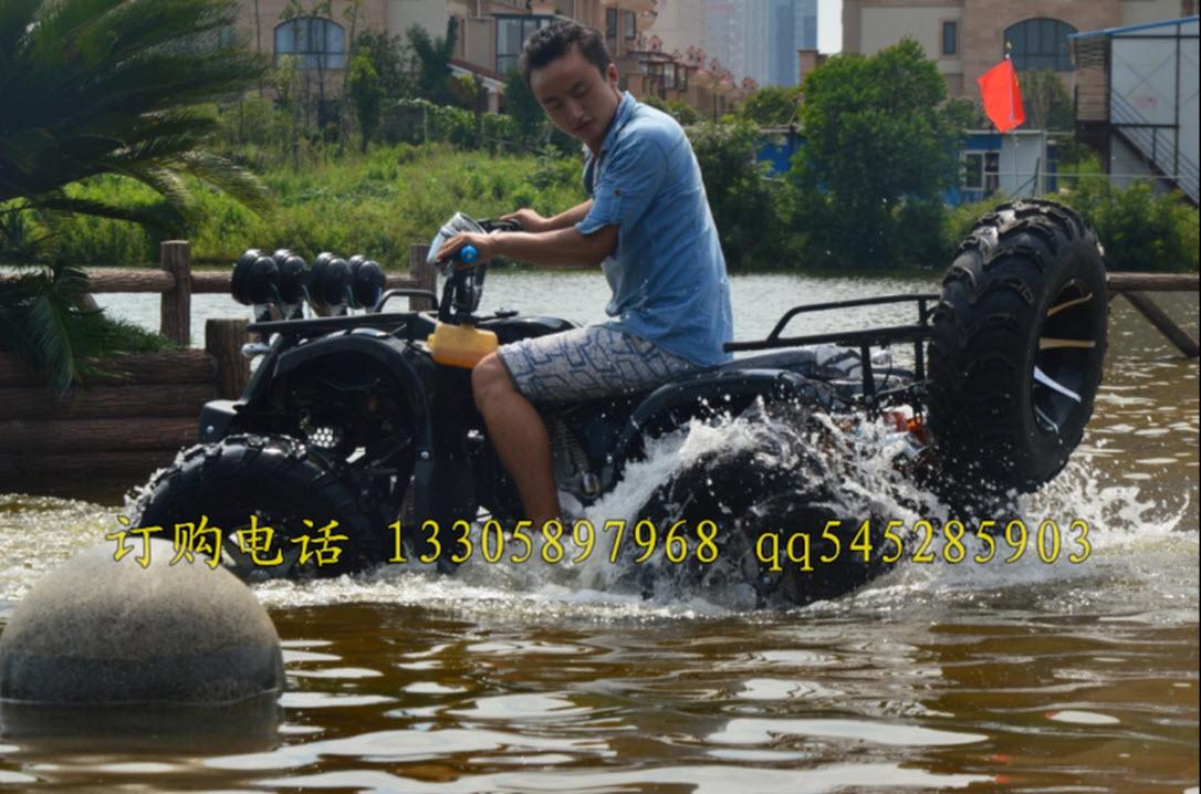 Квадроциклы - 9