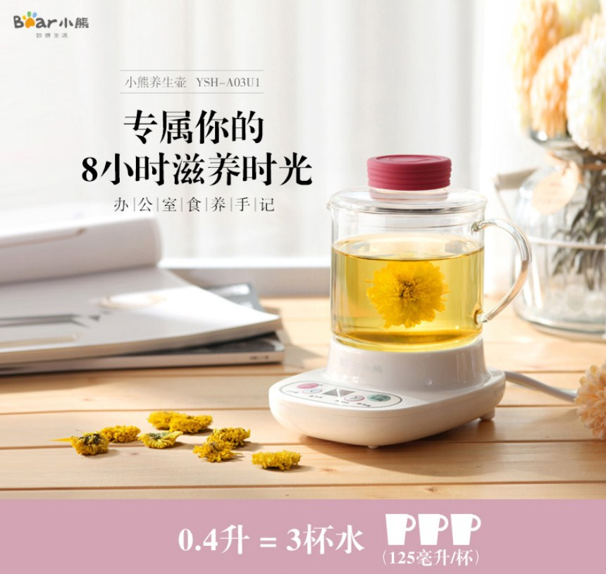 Многофункциональный электрический стеклянный чайник Bear YSH-A03U1 (119-109) - 1