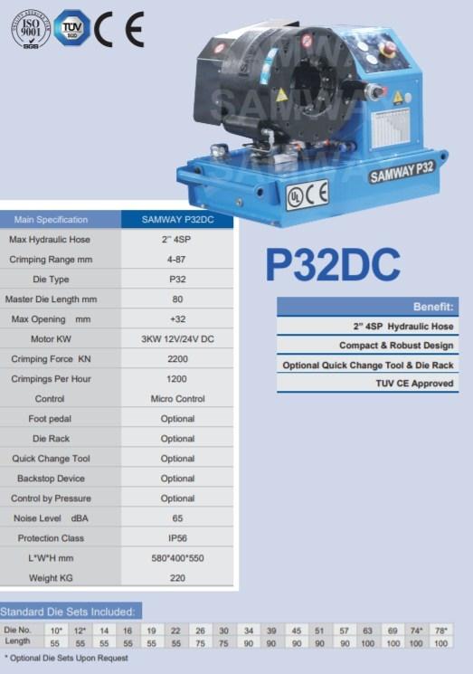 Мобильный станок для обжима РВД SAMWAY P32DC (108-215) - 1