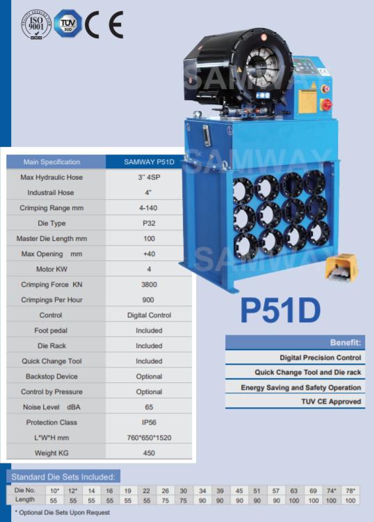 Станок для обжима РВД SAMWAY P51D (108-209) - 3