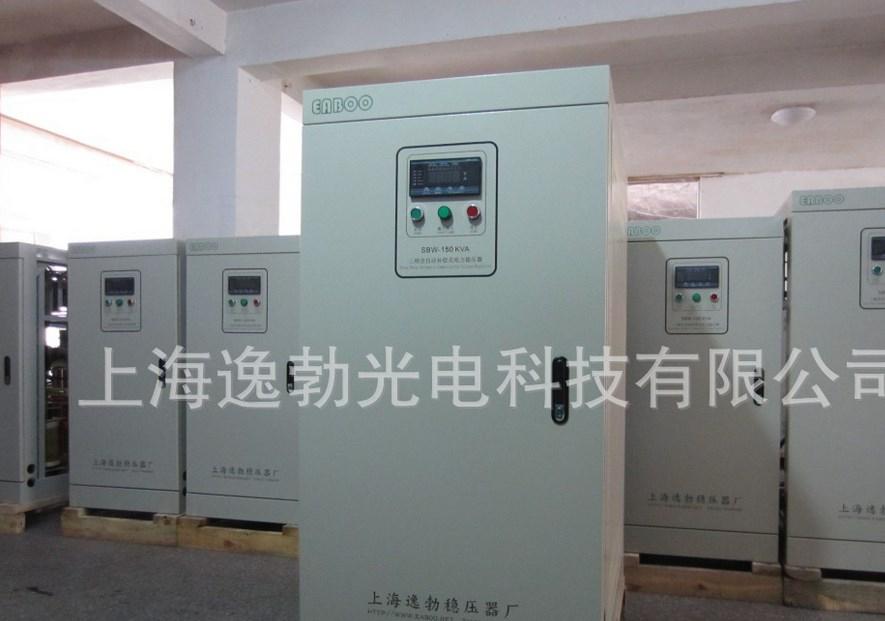 Промышленное электрооборудование и промышленная электроника - 2