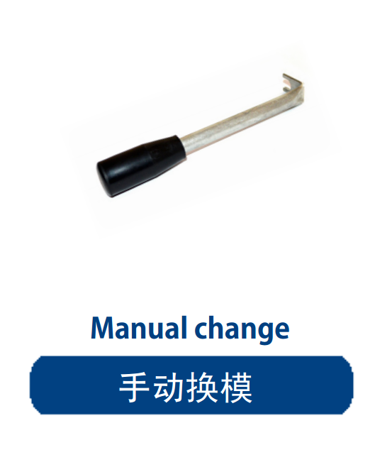 Станок для обжима РВД NS-20B (108-114) - 5