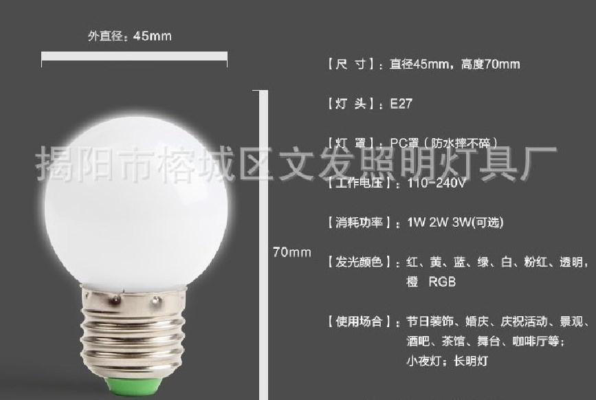 Лампа светодиодная  разных цветов LED-Е27-WF-S36C (101-212) - 8