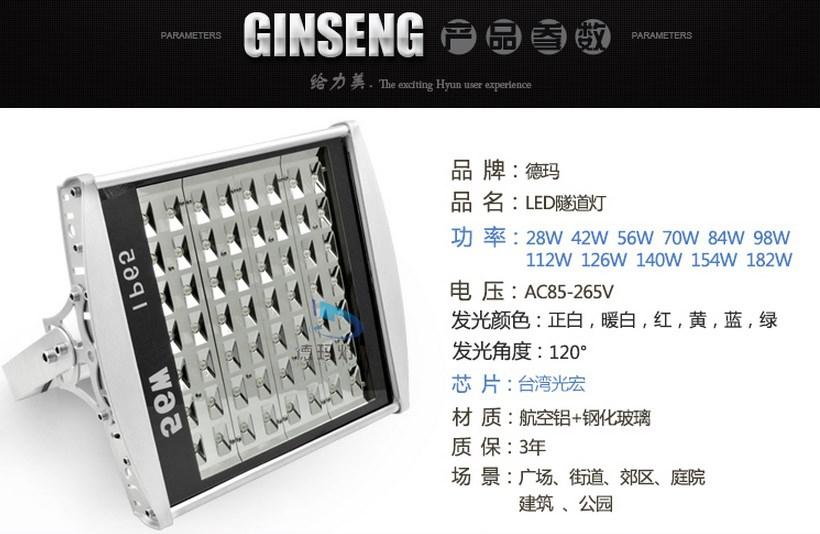 Светодиодный светильник LED Dema Light 6W-182W (115-103) - 10
