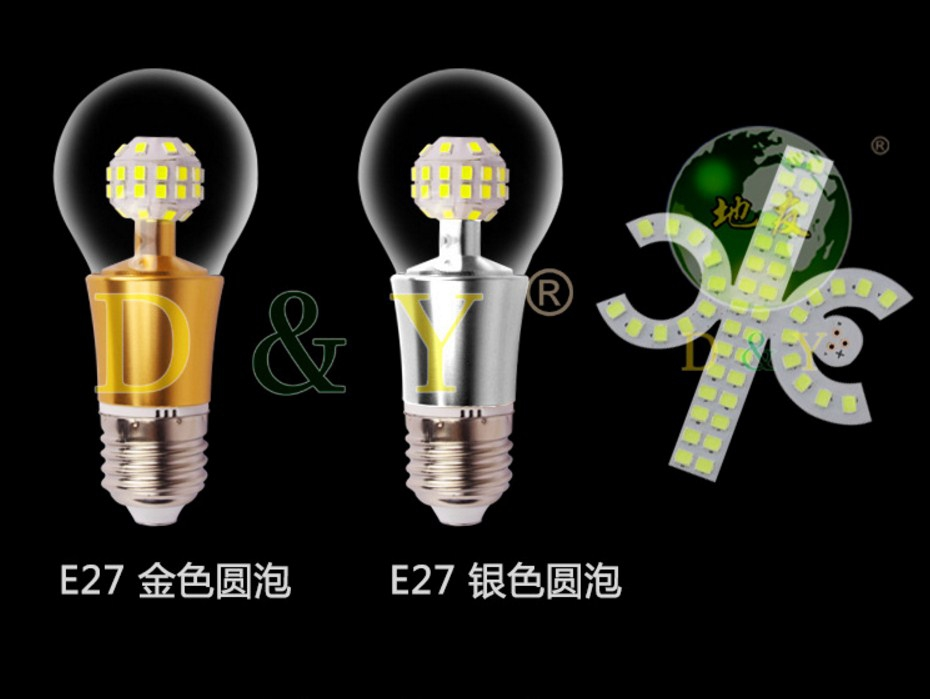 Лампа пожаробезопасная с металлическим корпусом LED-E14-E27-9W-5730 (101-221) - 11