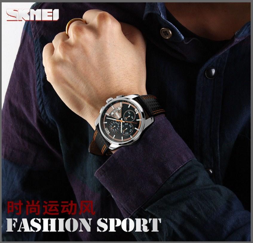 Водонепроницаемые кварцевые спортивные часы SKMEI (123-102) - 4