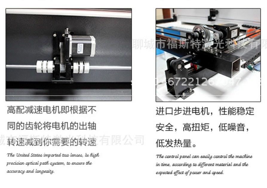 Станок для лазерной резки FST-1390 (103-118) - 9