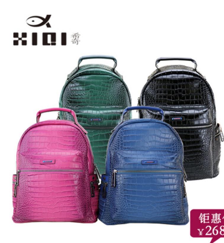 Рюкзаки и сумки - 14