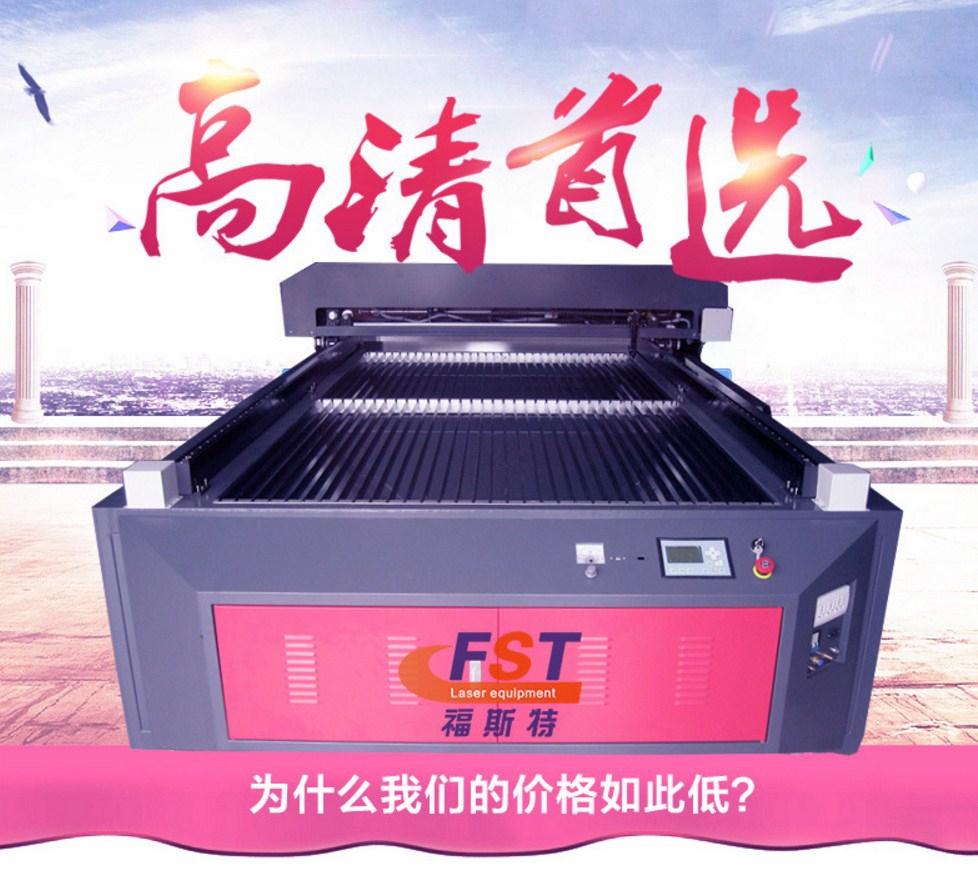 Станок для лазерной резки FST XM-1325 (103-122) - 6
