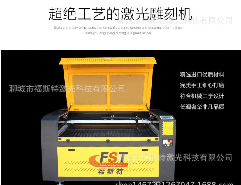 Станок для лазерной резки FST-1390 (103-118) - 10