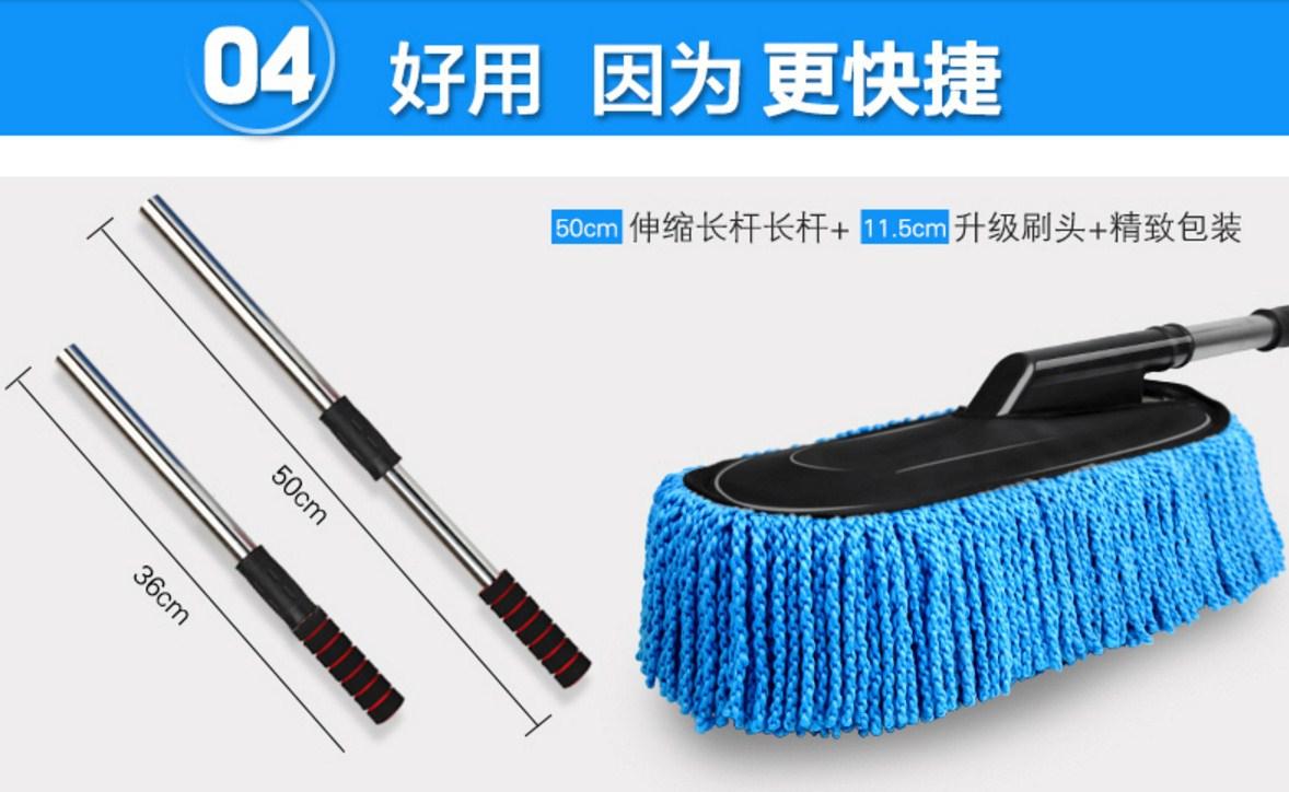 Телескопическая швабра для мытья автомобиля Dreamcar - xzm0001 (131-107) - 12