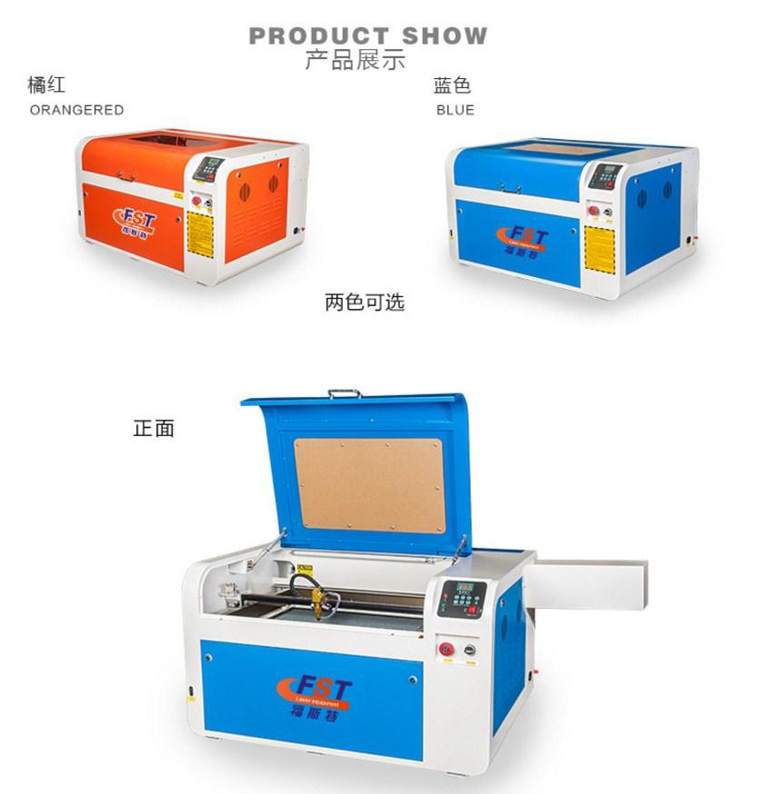 Лазерный гравер FST-4060 (103-121) - 11