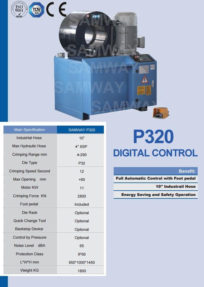 Обжимной станок РВД высокой точности - SAMWAY P320 (108-169) - 2
