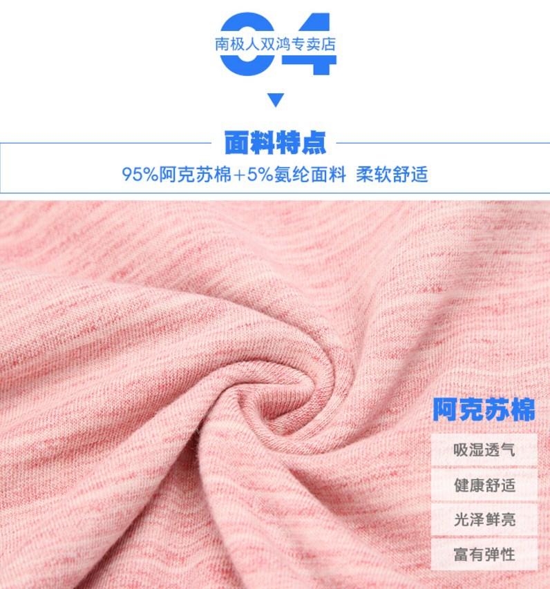 Комплекты мужских трусов 4 в 1 упаковке Nanjiren - NJR51666 (125-101) - 4