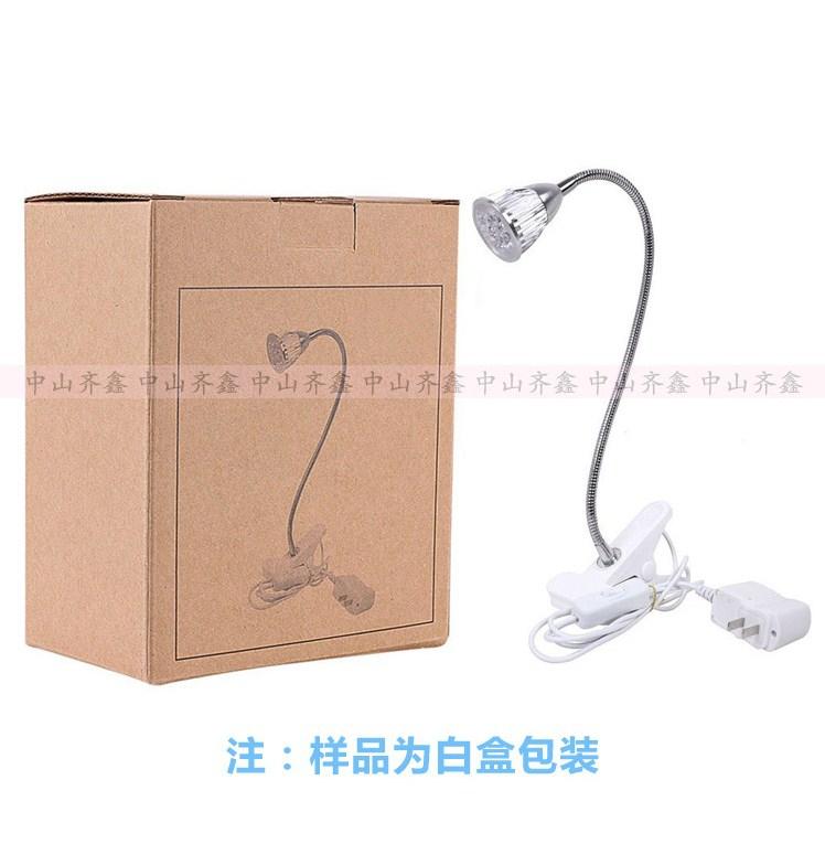 Светодиодная лампа для роста растений с зажимом Xin Qi GSR05-5W-15W (112-120) - 15