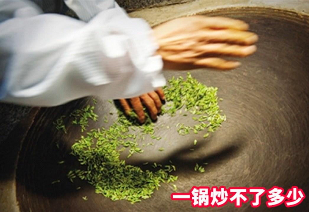 Зеленый чай 2016 года YIBEIXIANG TEA (121-103) - 9
