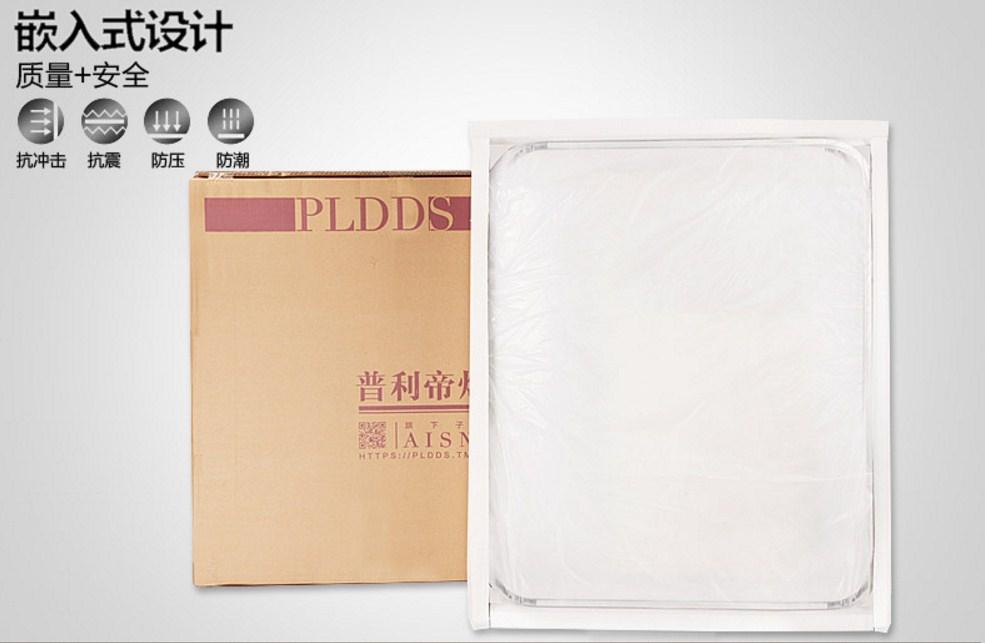 Светодиодные потолочные светильники LED-2305 (101-233) - 7