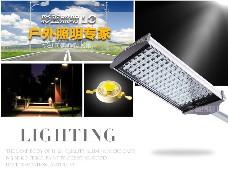 Светодиодный светильник прожектор LED Caixin 42W-196W (115-105) - 7