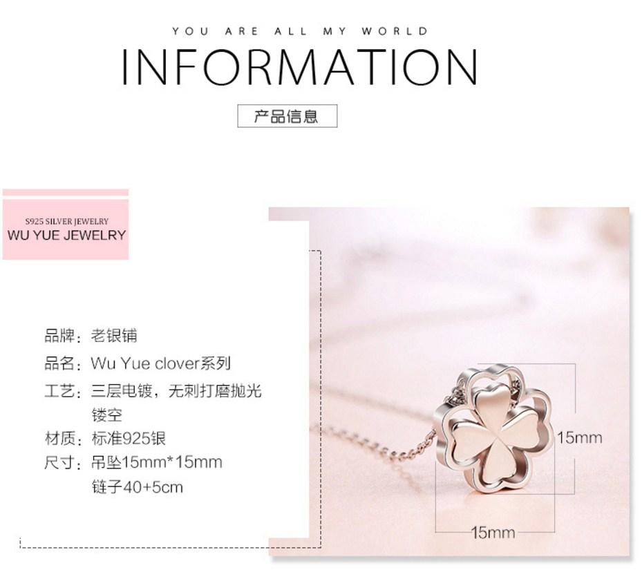 """Серебряная цепочка с кулоном """"Клевер"""" Wu Yue Clover (124-105) - 3"""
