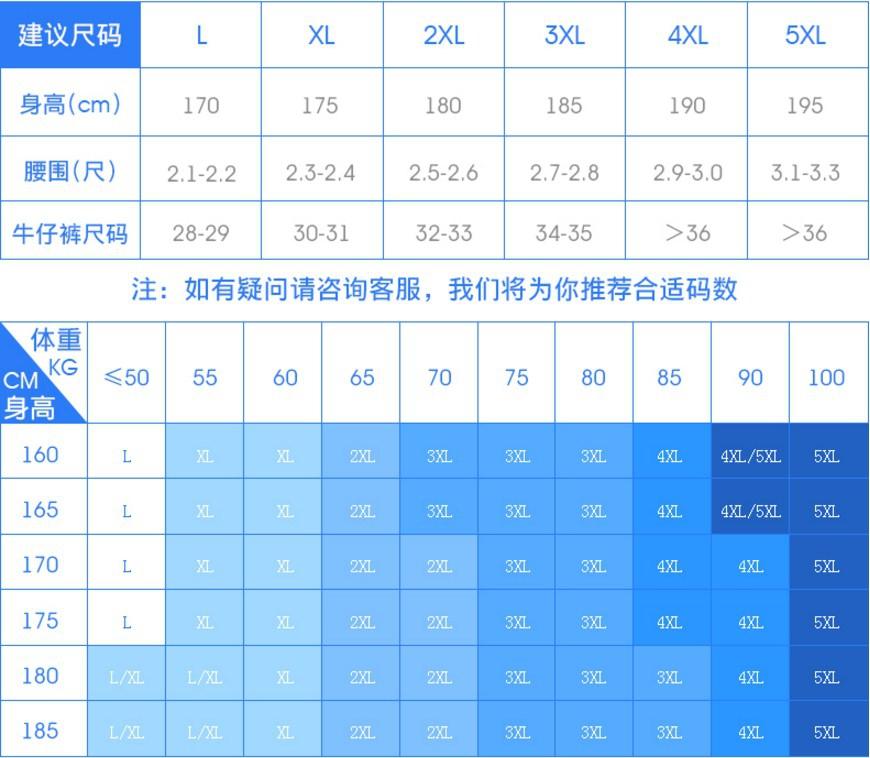 Комплекты мужских трусов 4 в 1 упаковке Nanjiren - NJR51666 (125-101) - 5