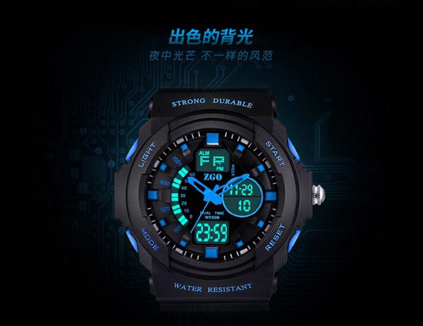 Водонепроницаемые электронные спортивные часы ZGO WATCH A316Z-X (123-108) - 5
