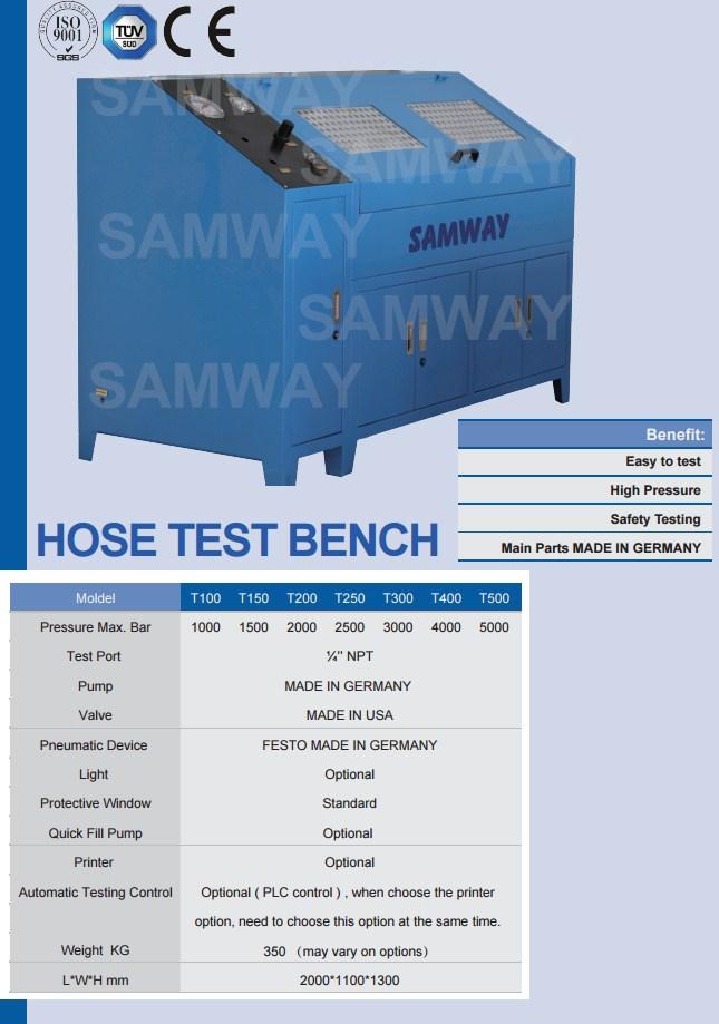 Стенд для испытания РВД - SAMWAY T150 (108-192) - 1