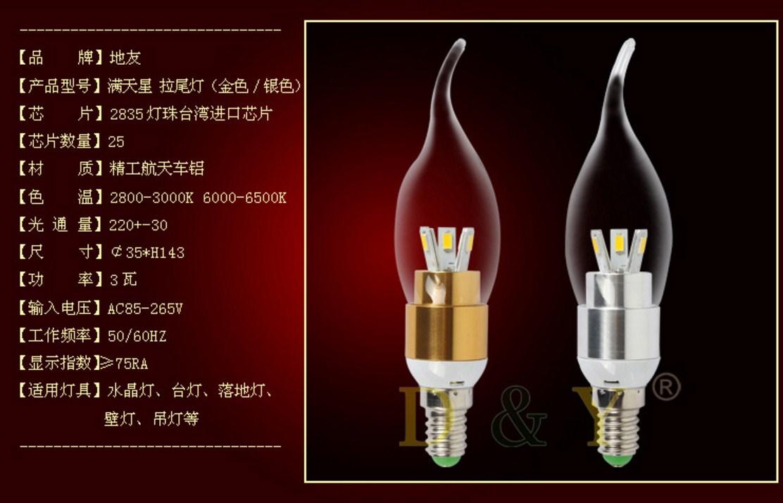 Лампа пожаробезопасная с металлическим корпусом LED-E14-3W-2835 (101-217) - 7