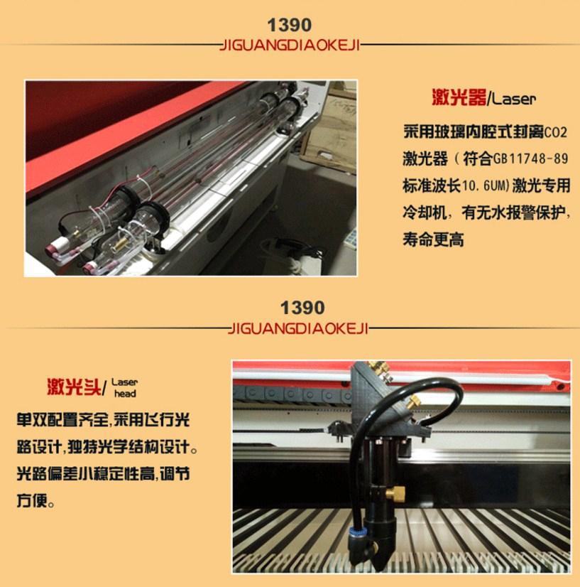 Лазерный станок - гравер Jin Shengrui JSR-1390 (103-117) - 9