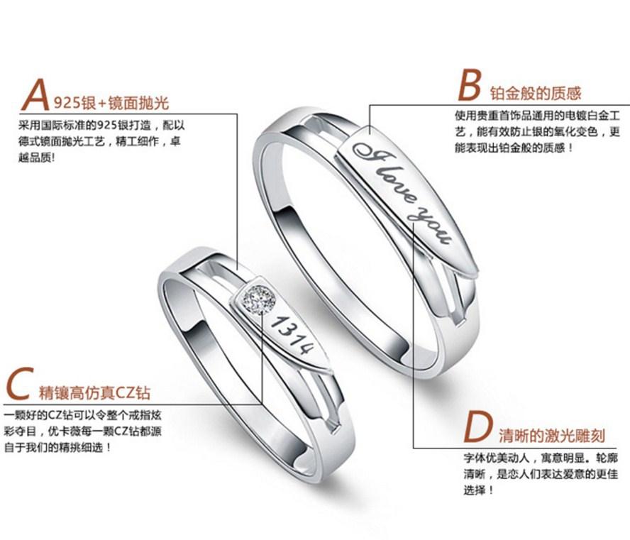 Серебряные S925 парные кольца для мужчины и женщины (124-110) - 6
