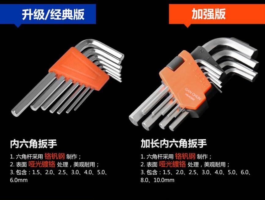 Универсальный набор инструментов GANCHUN GC-16,2 (131-114) - 12