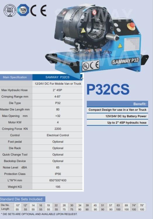 Мобильный станок для обжима РВД SAMWAY P32CS (108-217) - 1