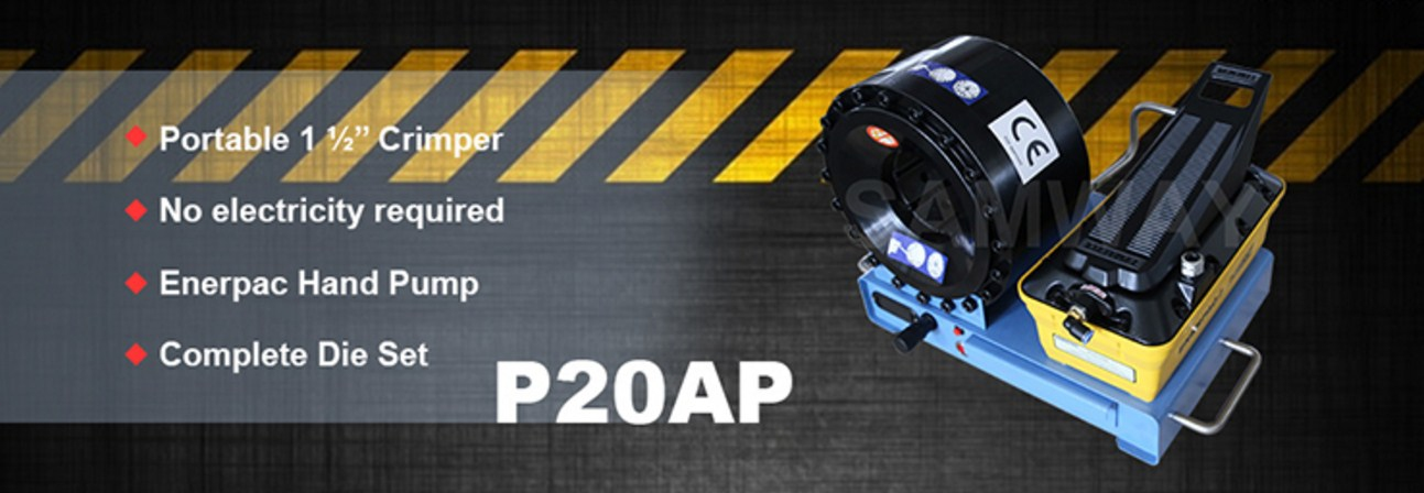 Ручной станок для обжима воздухом РВД SAMWAY P20AP (108-142) - 1