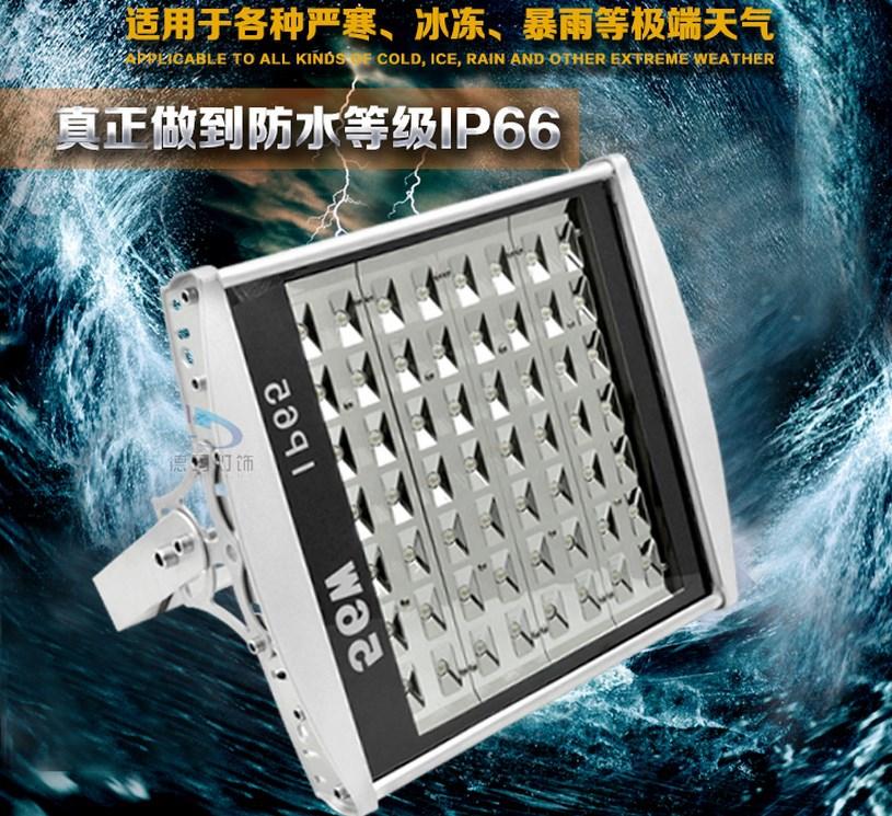 Светодиодный светильник LED Dema Light 6W-182W (115-103) - 2