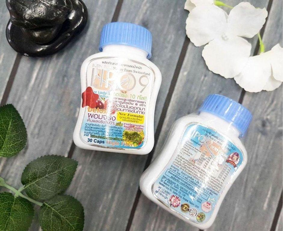 Капсулы для похудения Lipo 9 Burn Slim Detox, 30 капсул (122-006) - 1